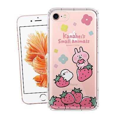 官方授權 卡娜赫拉 iPhone 6S / 7 / 8  透明彩繪空壓手機殼(草...