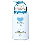 日本牛乳石鹼-植物性無添加沐浴乳550ml(總代理)