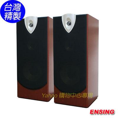 燕聲ESP-503專業10 吋桌上型防磁喇叭
