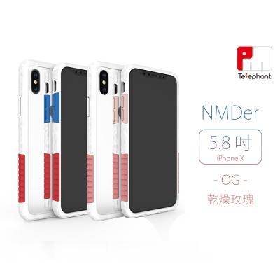 Telephant NMDER抗汙防摔邊框iPhoneX 適用
