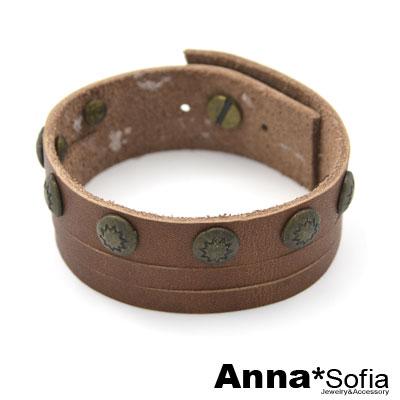 AnnaSofia-銅陽鉚釦-真皮手環手鍊-咖系