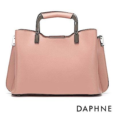 達芙妮DAPHNE-金屬提把素面手提斜背小方包-淺粉