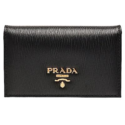 PRADA Saffiano經典浮雕LOGOG直紋牛皮釦式信用卡/名片夾(黑)