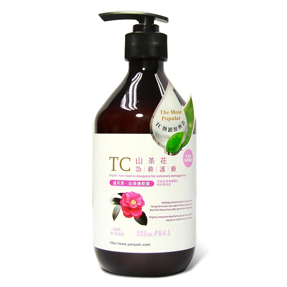 TC系列 山茶花急救護膜(500ml)