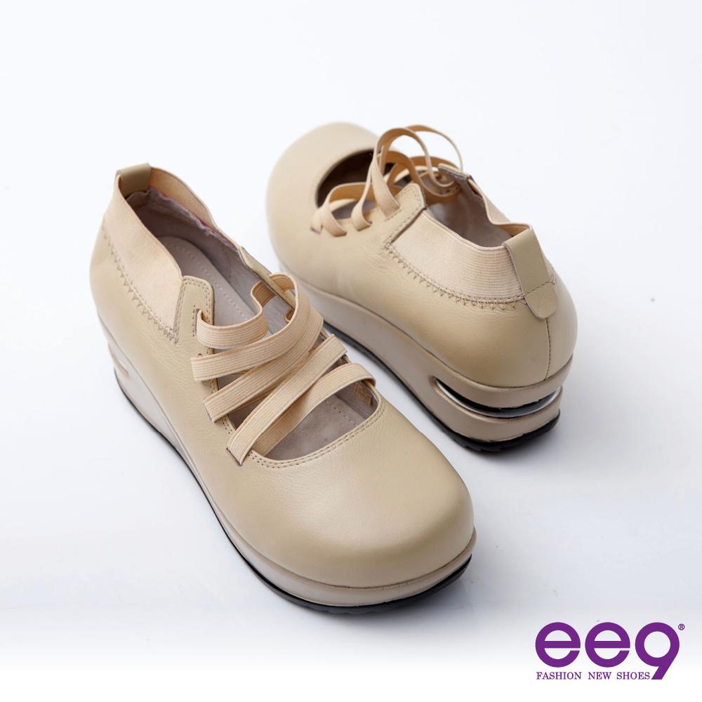 ee9 進口小牛皮交織綁帶厚底氣墊式楔型鞋~注目杏