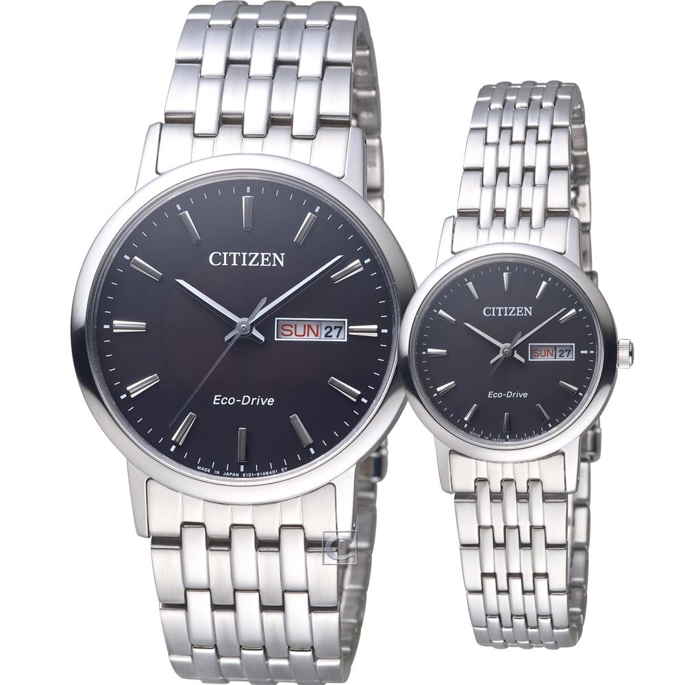 CITIZEN 星辰 編織愛戀時尚對錶-黑/37+27mm
