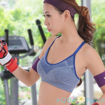 運動內衣 減震彈性可調肩帶運動內衣 (藍色)-AQUA Peach