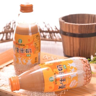 羅東農會 羅董養生米奶 24瓶 (245ml/瓶)