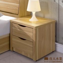 日本直人木業-WORLD明亮風48CM床頭櫃(48x40x46cm)