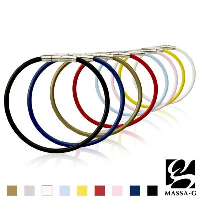 MASSA-G O1.鍺鈦能量腳環