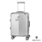 BENTLEY 29吋PC+ABS 升級鋁框拉桿輕量行李箱-銀