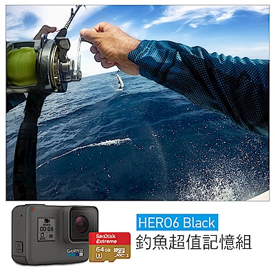 GoPro-HERO6 Black運動攝影機  釣魚超值記憶組