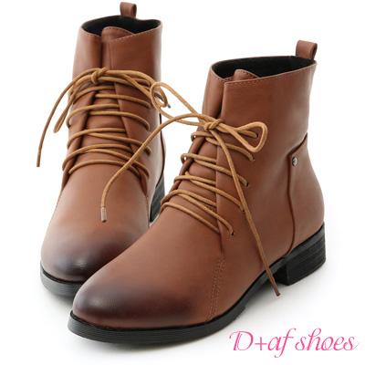 D+AF 街頭個性.漸層烤色軍風綁帶短靴*棕
