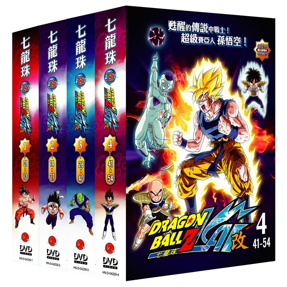 七龍珠改(1~54集) DVD