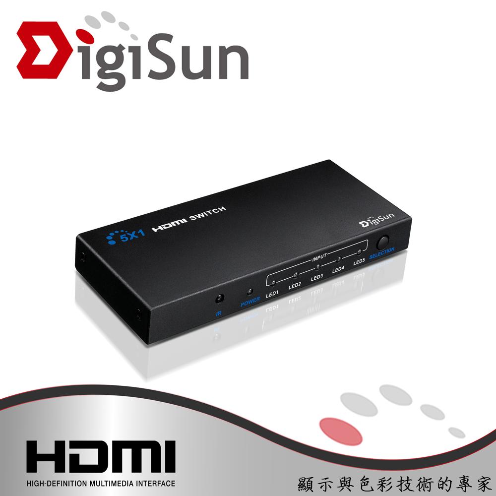 DigiSun VH651 3D HDMI 五進一出影音切換器