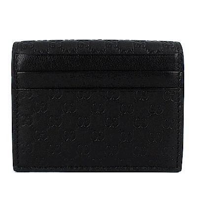 GUCCI Guccissima 黑色厚質真皮壓紋名片夾