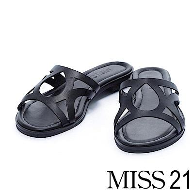 拖鞋 MISS 21 美感線條鏤空造型牛皮低跟拖鞋-黑