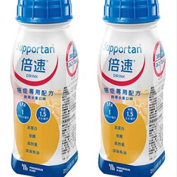 加贈3瓶  熱帶水果口味200ml*24瓶/箱