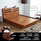 藍儂田園鄉村風系列雙人房間掀床組2件式-床頭+掀床