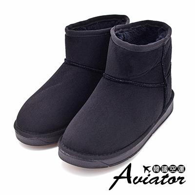 Aviator*韓國空運-PAPERPLANES正韓製暖質感麂皮絨厚刷毛雪靴-黑