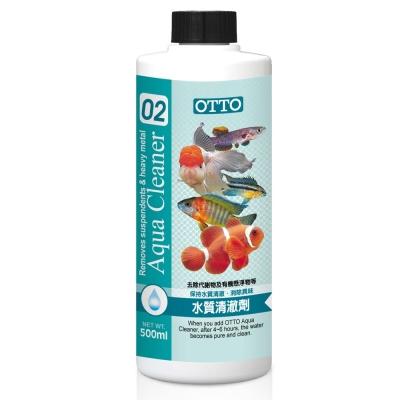OTTO奧圖 水質清澈劑 500ml X 2