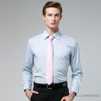 ROBERTA諾貝達 台灣製 合身版 商務型男素面長袖襯衫 淺藍