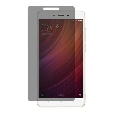 D&A Xiaomi 紅米 Note 4 日本原膜AG螢幕保貼(霧面防眩...