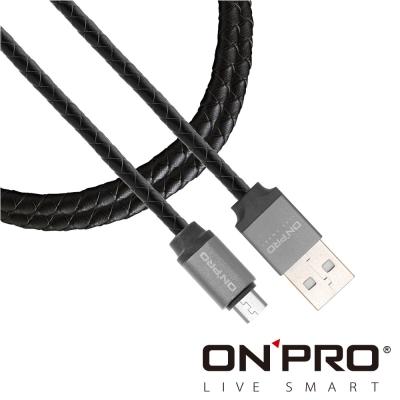 ONPRO UC-MBLAX交叉編皮革質感Micro USB充電傳輸線-1M