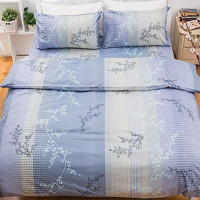 kokomos扣扣馬 鎮瀾宮大甲媽授權精梳棉205織紗雙人床包被套四件組 夢知己-藍
