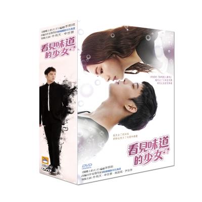 看見味道的少女DVD