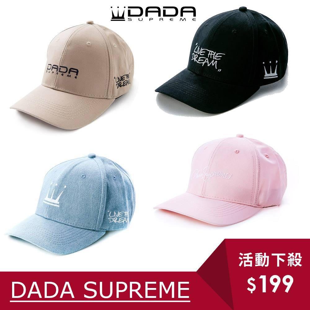 DADA SUPREME Such a good thing老帽