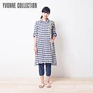 YVONNE COLLECTION 皺皺格子布半襟洋裝- 深藍