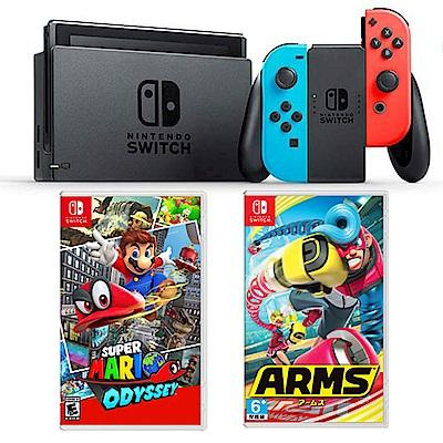 任天堂 Nintendo Switch 電光藍、電光紅Joy-Con奧德賽神臂組