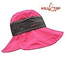 【hilltop山頂鳥】防水透氣抗UV遮陽帽S01XE8-桃紅/深灰