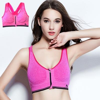 運動內衣 前拉鍊舒適防震加寬運動內衣-粉色 LOTUS