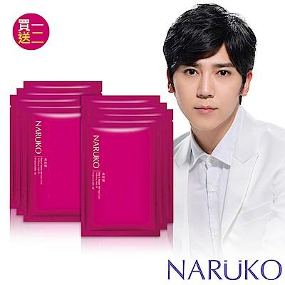 NARUKO牛爾【買1送2】森玫瑰水立方保濕面膜EX(共3盒30片)