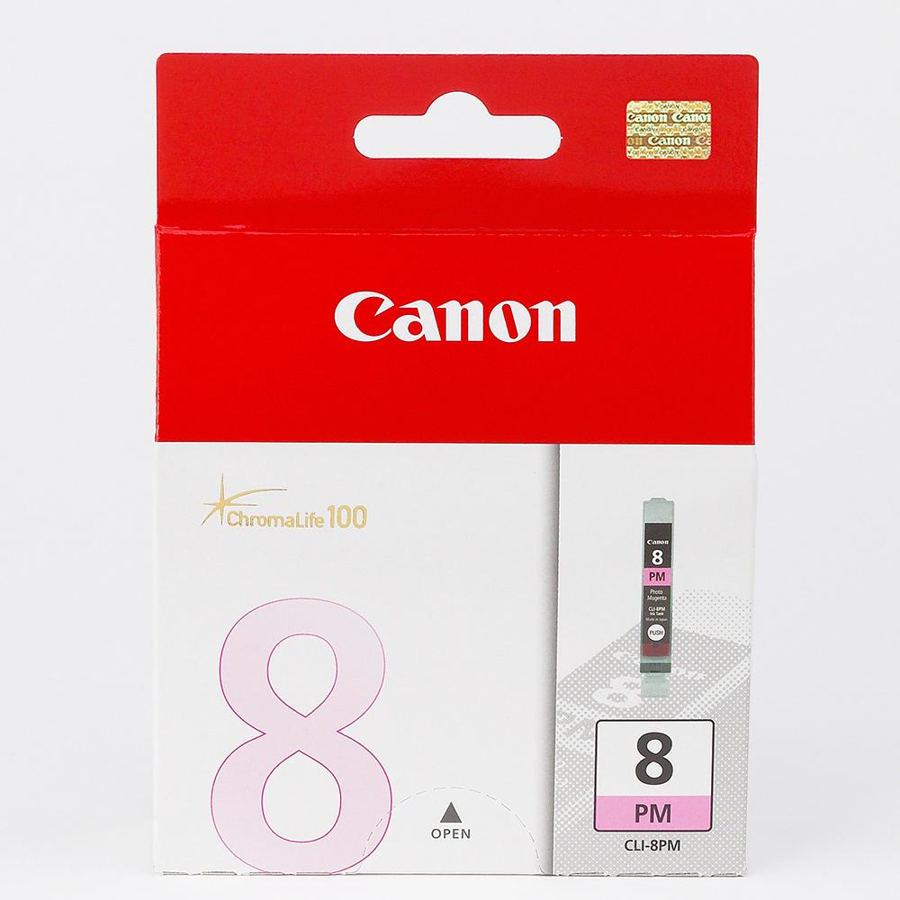 CANON CLI-8PM 原廠淡紅色墨水匣
