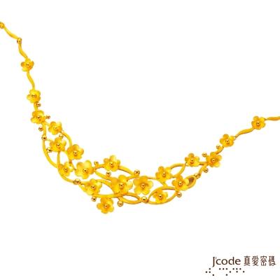 J code真愛密碼金飾 浪漫花嫁純金項鍊 約10.8錢