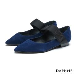 達芙妮DAPHNE 復古風麂皮魔鬼氈尖頭平底鞋