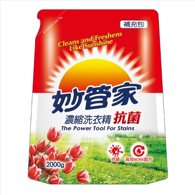 妙管家-抗菌洗衣精補充包(w)2000g