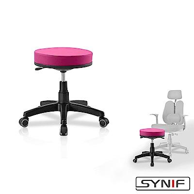 【SYNIF】韓國原裝Assist stool升降椅凳-粉紅