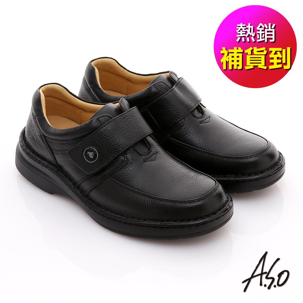 ASO 3E氣墊系列 全真皮寬楦素面魔鬼氈氣墊鞋 黑