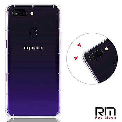 RedMoon OPPO R15 Pro 防摔透明TPU手機軟殼