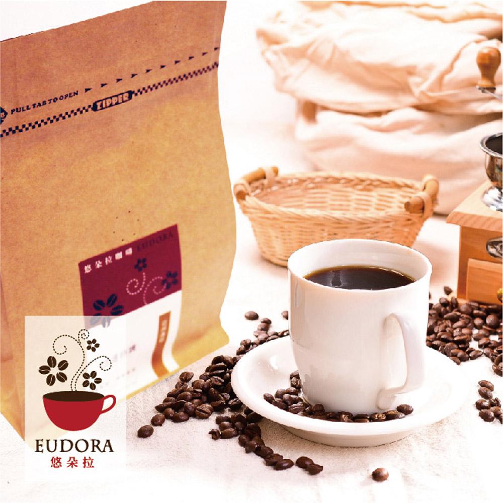 悠朵拉 悠選特調咖啡豆 1包 (454g/包)