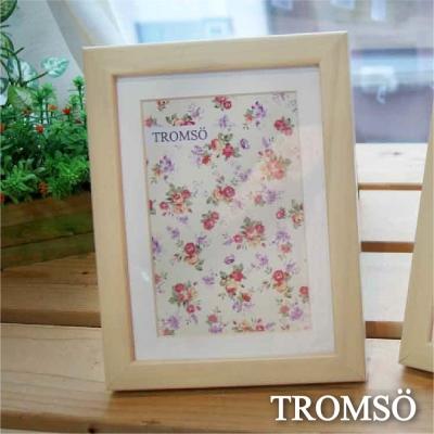 TROMSO-南法生活4X6相框-小碎花