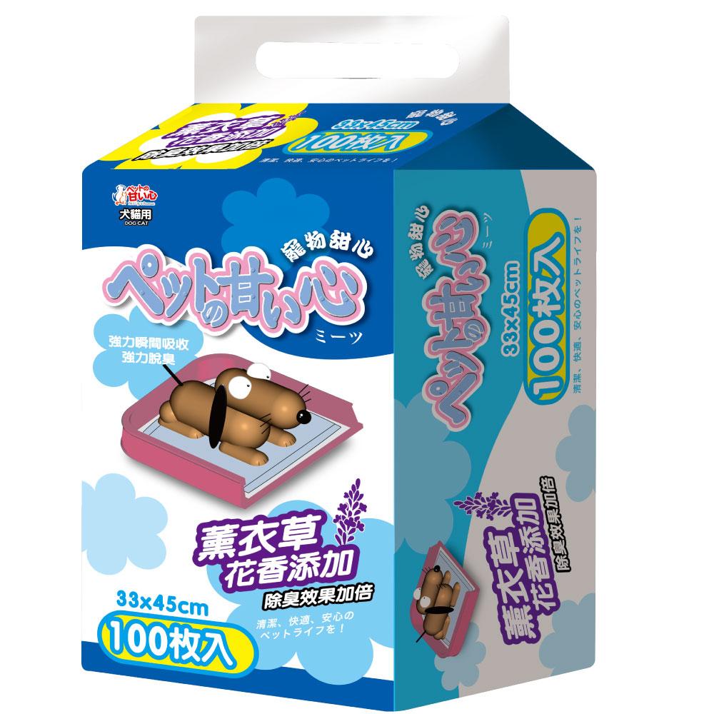派斯威特-日系寵物甜心抗菌尿墊 薰衣草香-S號100枚