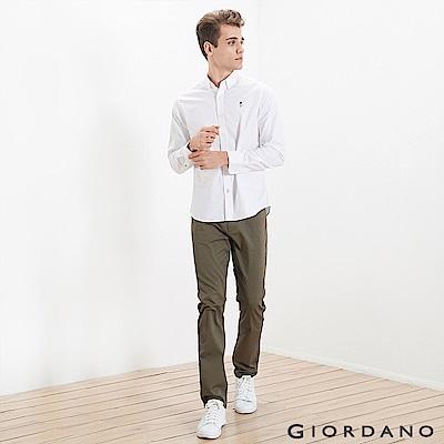 GIORDANO 男裝簡約素色彈力棉窄管休閒褲 - 49 鱷魚深綠