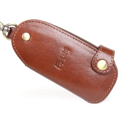 FOCUS 原皮-文創手作系列 皮扣式鑰匙包
