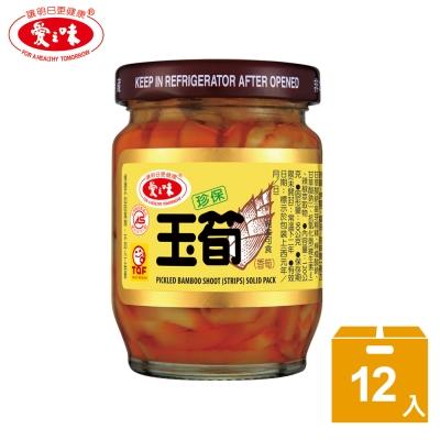 愛之味 珍保玉筍(120gx12入)