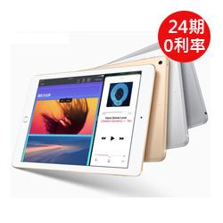 2017 全新 iPad 128G WIFI 9.7吋